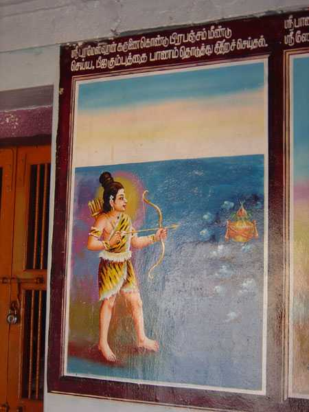 Kirathamurthy (Shiva as hunter) aimed the Puranakumbam